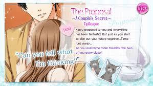 cg our two bedroom story kaoru kirishima season 2 the proposal epilog