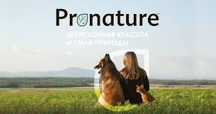 <b>Pronature</b> — <b>сухие корма</b> холистик и премиум класса для собак и ...