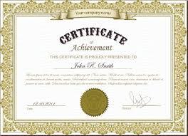 Шаблоны сертификатов скачать