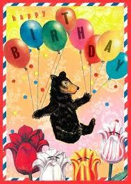 Photo Birthday Cards Uk Greeting Cards Photo Collage Birthday Cards