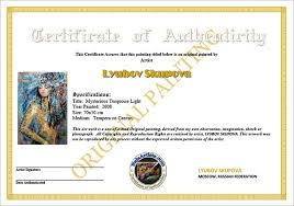 16 Certificate Of Authenticity Samples Sample Templates