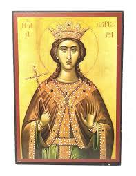 Στη χριστιανική πίστη κατήχησε τη βαρβάρα μια ευσεβής χριστιανή γυναίκα. Eikona H Agia Barbara 20x14cm Agb 130 351 Humo Store