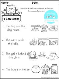 Kindergarten Reading Comprehension Worksheets Multiple Choice ...