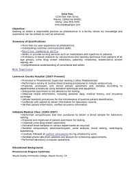 Ophthalmic Technician Resume Resume Cover Letter Template