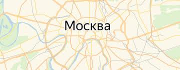 Настенно-потолочные <b>светильники</b> РасСвет — купить на Яндекс ...