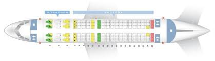 Avianca Airbus A319 Seating Chart Avianca Fleet Airbus A319 100 Details And Pictures
