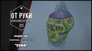 от руки владик кива Traditional Tattoo Sketch Zombi