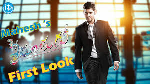 Image result for srimanthudu