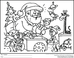 Math Christmas Coloring Pages Printable Coloring Multiplication