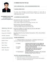 Resume Objective Civil Engineer Civil Engineering Resume Objective 81