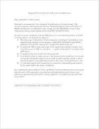 cover letter for essay freshers
