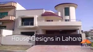 Small Picture 5 Marla House Design In Pakistan YouTube