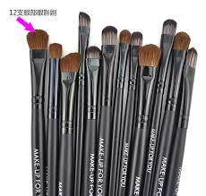 32 pcs professional makeup brush cosmetic beauty make up brush set black pouch bag leather case black 8885