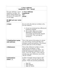 Innovational Ideas Cover Letter To Hiring Manager   Dear Sample