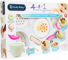<b>Набор для приготовления пищи</b> Lucky Baby - купить в Омске по ...