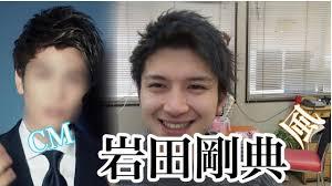 美容師監修岩田剛典がんちゃんの髪型はくせ毛にもってこい今すぐ
