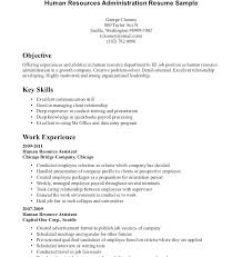 Resume Format With Work Experience Resume Templates No Experience No ...