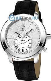 Купить Мужские российские серебряные наручные <b>часы Ника</b> ...