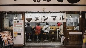 Vending Machine Restaurant Amazing 48 Crazy Things You Will Only Find In Japan Japaniverse Travel Guide