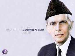 dec birthday of quaid e azam muhammad ali jinnah quaid 1