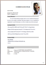 Simple Format Of Resume For Applying Job In 14 Cv Format For Job ...