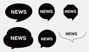 Newsのアイコン素材 吹き出し風 Ec Designデザイン