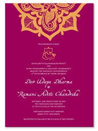 wedding card design printable layout fascinating design indian South Indian Wedding Cards wedding card design printable layout fascinating design indian wedding cards online scarlet rectangle background white south indian wedding cards