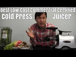 best low cost commercial certified cold press juicer for ginger other vegetables