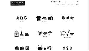 無料フリーのイラスト素材サイトサービスまとめ商用利用も可能