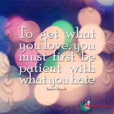 Get What You Love Imam Ghazali Extraordinary Download Love When You Need It Serious Quotes