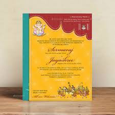 2 colors bination hindu wedding invitation