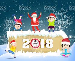 funny santa happy new year 2018 banner