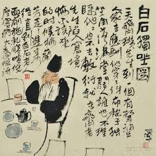 painting depicting qi baishi