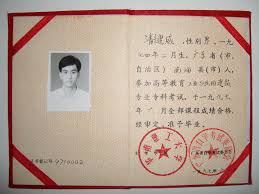 william pan industrial and civil construction diploma