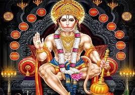 hanuman jayanti 2 subh yoga and 7 subh muhurat-