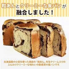 ケンミン ショー パン