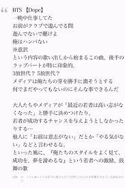 Bts 日本 語 曲