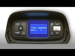 Купить Маршрутный <b>компьютер Multitronics CL570</b> для Chevrolet ...