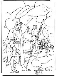 David era în pustie şi, înţelegând că saul merge în urmărirea lui în pustie 12 david a luat dar suliţa şi urciorul cu apă de la căpătâiul lui saul şi au plecat. King Saul And David In Cave Coloring Pages Coloring Home