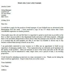 Gallery Of Sample Cover Letters For Jobs Not Advertised Cover Job