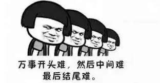 孩子學啥都快偏偏學不會中文?來看看別的華人家長咋教的- 華人要聞