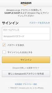 Amazon セラー ログイン