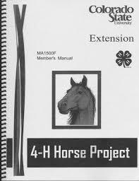 4 H Horse Manual