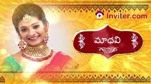 Andhra Wedding Card Designs Telugu Wedding Video Invitation 2020 Inviter Com