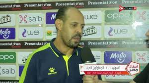ستاد مصر - عماد النحاس: حزين على وضع أسوان في جدول الدوري العام وكان نفسي  يكملوا في الممتاز - YouTube