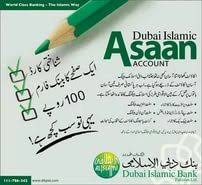 islamic essays  islamic essays islamic essays