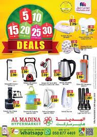 1845 0 al madina hypermarket amazing deals jpg