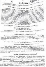 my hobby essay in urdu for class  my hobby essay in urdu for 3 class