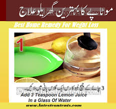 home remedy for weight loss in english
