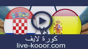 مشاهدة مباراة اسبانيا وكرواتيا بث مباشر 28-06-2021 يورو 2020